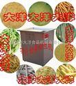 优质高产量薯片薯条机、薯片机价格