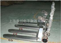 上海防爆叉车秤厂家,1~2.5吨电子叉车秤价格