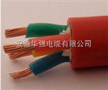 硅橡胶控制电缆 KGGRP 10*1.5