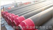 四川凉山钢套钢聚氨酯发泡保温管大型生产基地