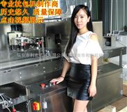 利宏机械供应GZB350型充气面包包装机 枕式包装机械设备