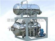 XD--BS--500-雙層玉米殺菌鍋
