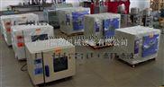 KX-35AS-小型智能烤箱、KX系列雷迈牌!