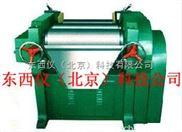三辊研磨机  wi17458