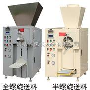 閥口型定量包裝機(粘性粉、325-2500目專用機型)JKF-159CH