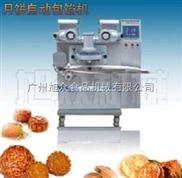 贵州哪里有月饼包馅机卖 河池月饼机设备 茂名月饼机厂家
