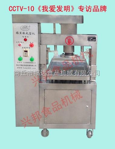 枫泾芡实糕机/苏州芡实糕机/黄山芡实糕机