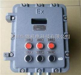 FB3101防爆仪表,深圳柯力FB3101防爆仪表