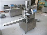 直销银鹰YZB40型自动包子机 小笼包机 电动商用包子机