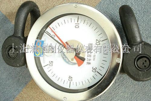 表盘拉力计30公斤