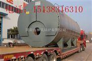 8吨天然气蒸汽锅炉,8吨天然气蒸汽锅炉厂家