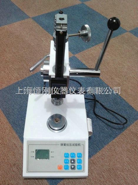 天津弹簧拉力测试仪