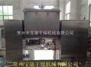 CH-200-食品机械-槽形混合机