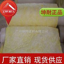 常州市玻璃棉毡价格  防腐阻燃材料