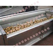 供应 土豆清洗机去皮机 利杰机械专卖