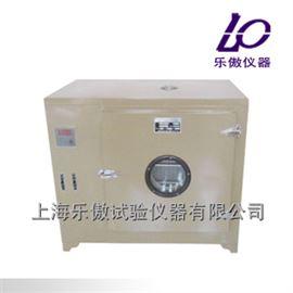 101-2A`电热鼓风干燥箱