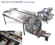 【食品包装机械】多功能自动包装机
