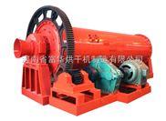 富华Φ900×900钨矿节能球磨机生产厂家