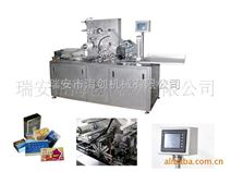 供应透明皂包装机,透明膜三维包装机,烟包机