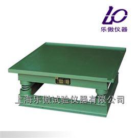 1米混凝土振动台操作方法上海厂家