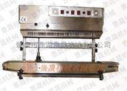 FK-980LW-供应墨轮印字封口机、质量更好的墨轮印字封口机生产厂家