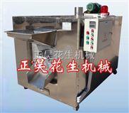 ZH-1型电热烘烤炉(单桶炉)/燃煤烤炉/电热燃煤两用炉
