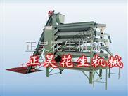 花生果分级机/花生米分级机/分级机设备
