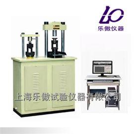 上海全自动水泥抗折抗压机操作方法