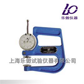 BH-30石膏挠度测定仪