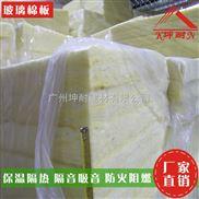 50MM离心玻璃隔音板 海南省隔热保温材料厂