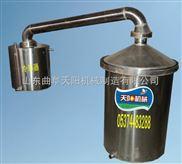 小型酿酒设备,粮食蒸酒机
