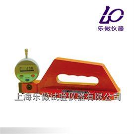 XL-10型石膏板楔形棱边深度测定仪