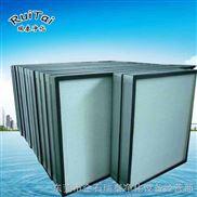 广州630*630*220H14超高效空气过滤器滤网厂家