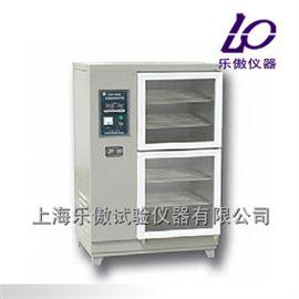 上海砂浆标准恒温恒湿养护箱-操作方法