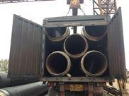 北京热水管道保温材料厂家, 热水管道保温材料报价