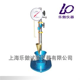 SZ-145砂浆稠度仪技术方法