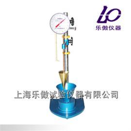 SZ-145砂浆稠度仪 操作方法