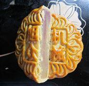 浙江月饼机,台州月饼机,温州做月饼的机器设备