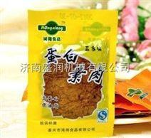 济南盛润机械大豆组织蛋白素肉设备生产线