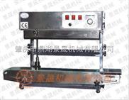 FK-150W-供应卧式连续薄膜封口机、质量更好的连续薄膜封口机生产厂家