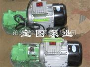 检测达标的可手提齿轮泵型号制造精密--宝图泵业