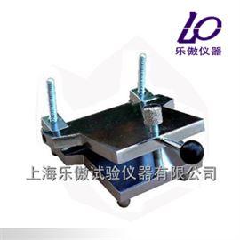 1DMZ-120型防水卷材弯折仪构造