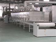 湖南-微波鞋材干燥滅菌設備
