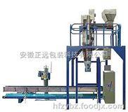 茶叶包装自动化生产线