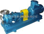 供应IS100-65-250A离心泵