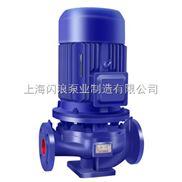 供应ISG125-250B管道泵 管道离心泵 单级离心泵 热水循环管道泵