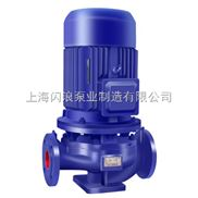 供应ISG150-125管道泵