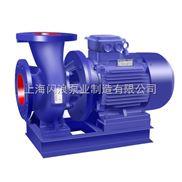 供应ISW125-250管道泵