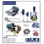 WRL;SRH60...450-乳化均质机,昊星乳化胶体磨,优质均质乳化泵