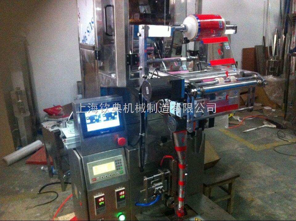 安徽锅巴包装机 小米锅巴全自动称重包装机